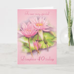 """Water lily floral pink daughter 40th birthday card<br><div class=""""desc"""">Personalise this card for an extra special touch to suit your needs. Water lily purple flowers birthday card,  Daughter 40 years card. Artwork is adapted from an original watercolour painting by Sarah Trett.         com.au            com.au</div>"""