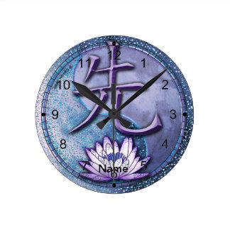 Water Lotus Teacher Round Clock