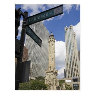 Water Tower, Chicago, Illinois, USA Postcard