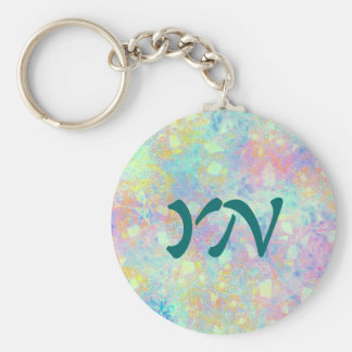 Watercolor Bubbles Keychain