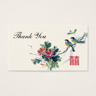 Watercolor Floral Birds Chinese Wedding Favor Tag