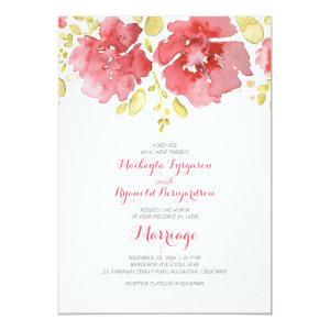 watercolor floral romantic wedding invitations 5