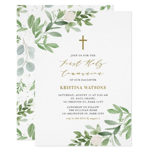 Watercolor Greenery and Flowers First Communion Invitation