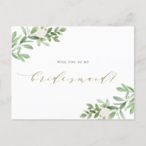 Watercolor Greenery Will You Be My Bridesmaid Announcement Postcard