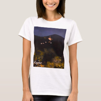 Watercolor Kyoto Autumn Temple Light Up T-Shirt