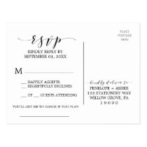 Watercolor Pink Blush and Gold Song Request RSVP Postcard