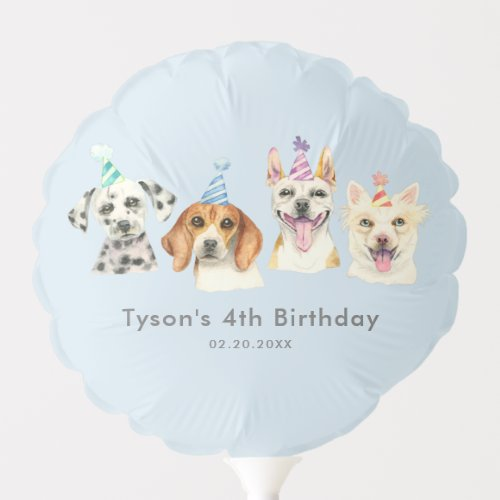 Watercolor Puppy Dog Kids Birthday Party Balloon