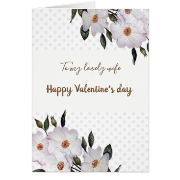 Professional Business Watercolor Roses 'Ballerina' Happy Valentine's day Card
