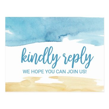 Beach Themed Watercolor Sand and Sea Song Request RSVP Postcard