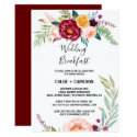 Watercolor Summer Floral Wedding Breakfast Invitation
