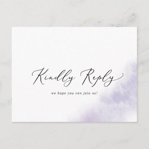 Watercolor Wash   Purple Song RSVP Postcard