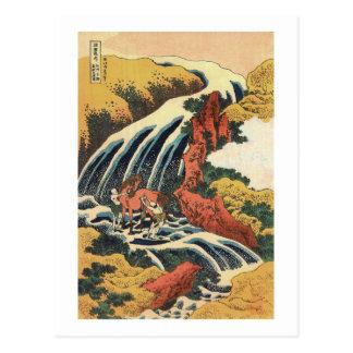 Waterfall where Yoshitsune Washed his Horse Postcard