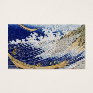 Wave and Fishermen Business Card