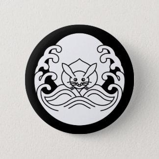 Wave moon rabbit button