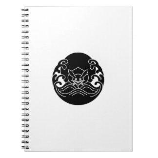 Wave moon rabbit spiral note book