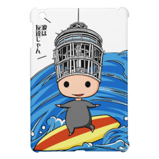Wave riding king English story Shonan coast Case For The iPad Mini