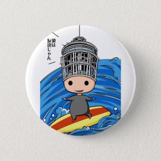 Wave riding king English story Shonan coast Pinback Button