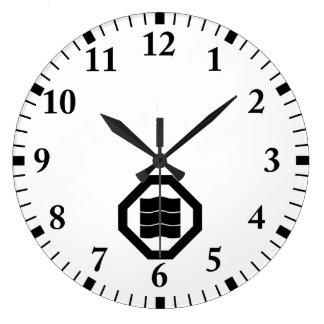 Wave-shaped Kanji characters for three in Oshiki Large Clock