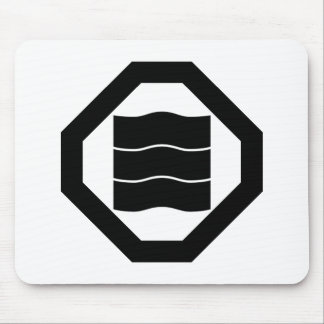 Wave-shaped Kanji characters for three in Oshiki. Mouse Pad