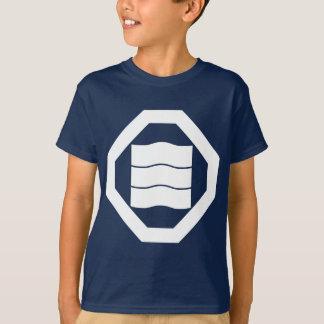 Wave-shaped Kanji characters for three in Oshiki T-Shirt