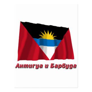 Waving Antigua & Barbuda Flag with name in Russian Postcard