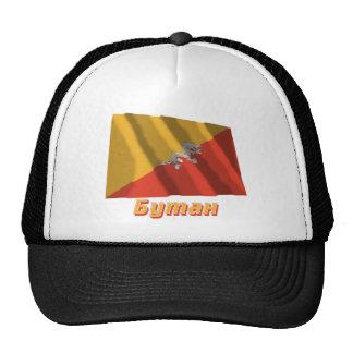 Waving Bhutan Flag with name in Russian Trucker Hat