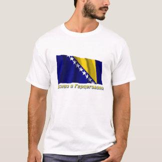 Waving Bosnia & Herzegovina Flag, name in Russian T-Shirt