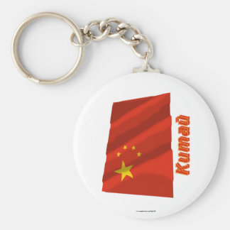 Waving China (PRC) Flag with name in Russian Basic Round Button Keychain