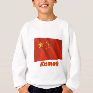 Waving China (PRC) Flag with name in Russian Sweatshirt