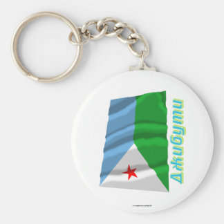 Waving Djibouti Flag with name in Russian Keychain