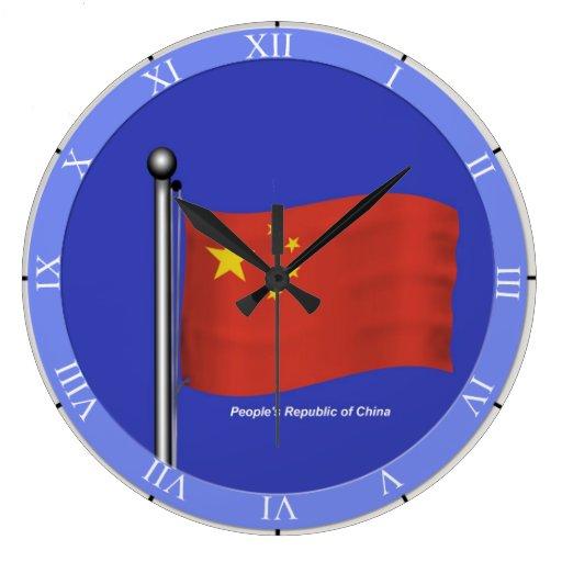 Waving Flag of China Wall Clocks