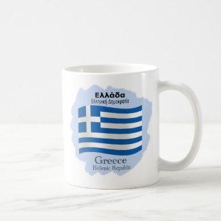 Waving Flag of Greece Coffee Mug