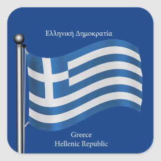 Waving Flag of Greece Square Sticker