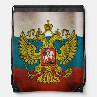 Waving flag of Russia Drawstring Backpack