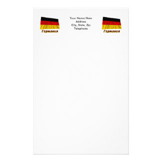 Waving Germany Flag with name in Russian Stationery
