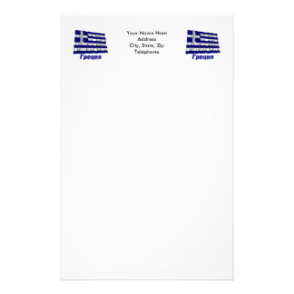 Waving Greece Flag with name in Russian Stationery