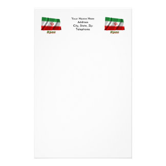 Waving Iran Flag with name in Russian Stationery