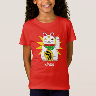 Waving Japanese Good Fortune Maneki Neko Lucky Cat T-Shirt