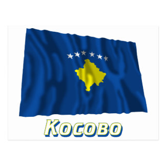 Waving Kosovo Flag with name in Russian Postcard