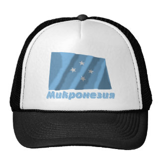 Waving Micronesia Flag with name in Russian Trucker Hat
