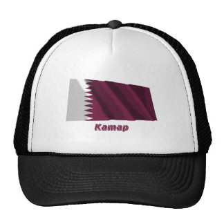 Waving Qatar Flag with name in Russian Mesh Hat