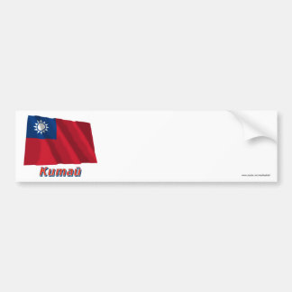 Waving Republic of China Flag with name in Russian Bumper Sticker