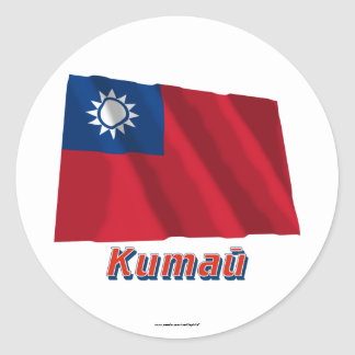 Waving Republic of China Flag with name in Russian Classic Round Sticker