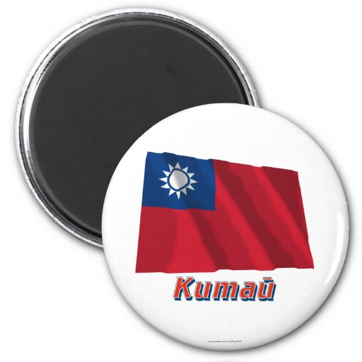 Waving Republic of China Flag with name in Russian Refrigerator Magnet