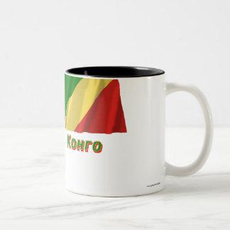 Waving Republic of the Congo Flag, name in Russian Two-Tone Coffee Mug