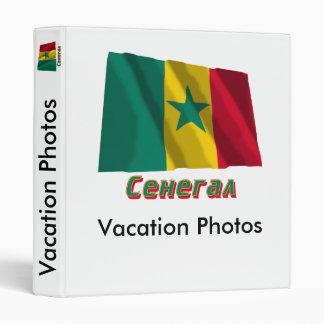 Waving Senegal Flag with name in Russian 3 Ring Binder