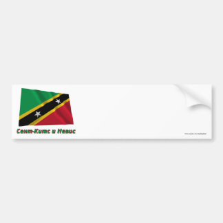 Waving St. Kitts & Nevis Flag with name in Russian Car Bumper Sticker