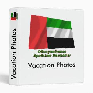 Waving United Arab Emirates Flag with name in Russ Vinyl Binder