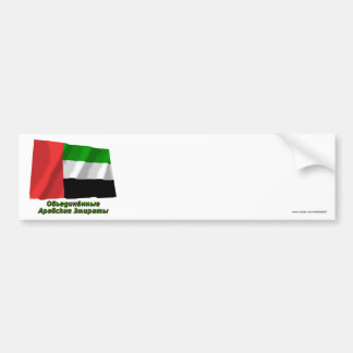 Waving United Arab Emirates Flag with name in Russ Bumper Stickers