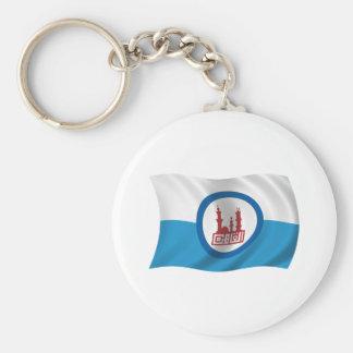 Wavy Cairo Flag Basic Round Button Keychain